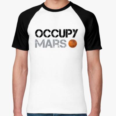 Футболка реглан Occupy Mars
