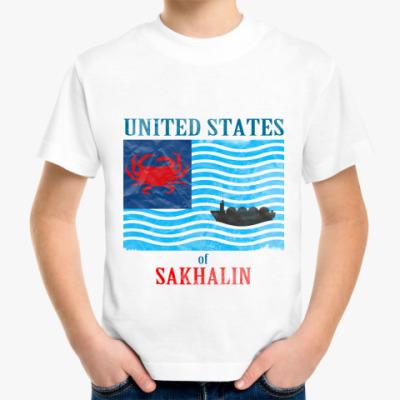 Детская футболка Сахалин,Sakhalin