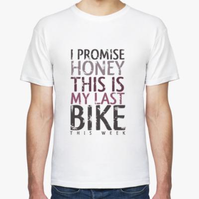 Футболка Last Bike