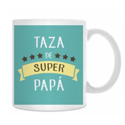 Taza de super papá