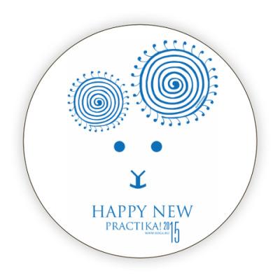 Костер (подставка под кружку) HappyNew Practika 2015