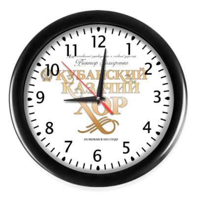Настенные часы Часы настенные