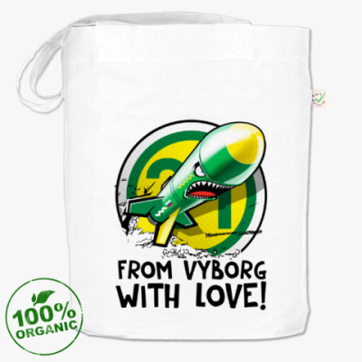 Сумка From Vyborg With Love!