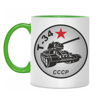 Кружка Советский средний танк Т-34