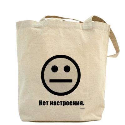 """""""Статусная сумка"""""""