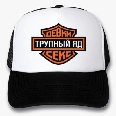Кепка-тракер Кепка Trucker (черная)