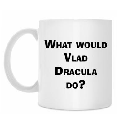 Кружка Dracula WWD?