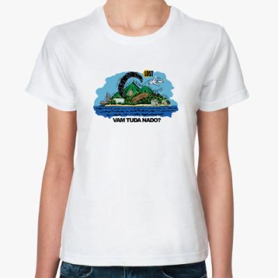 Классическая футболка LOST 'Вам туда надо?'