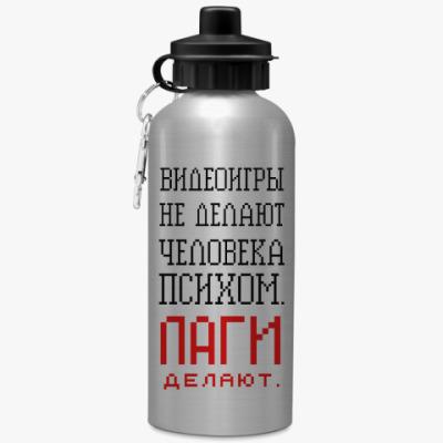 Спортивная бутылка/фляжка Жиза Геймера Geek Design