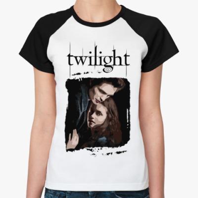 Bella and Edward