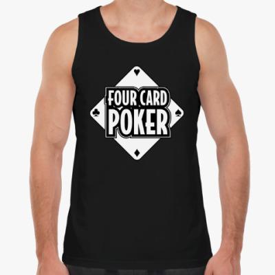 Майка Four Card Poker