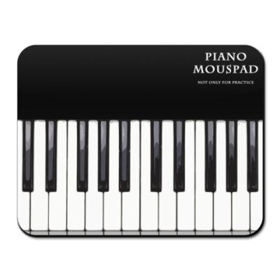 Коврик для мыши Фортепиано