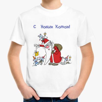 Детская футболка С Новым Котом