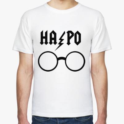 Футболка Гарри Поттер