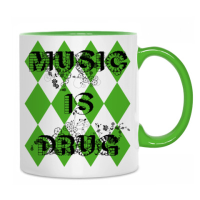 'Music is...'
