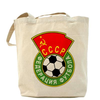 Сумка Футбол СССР