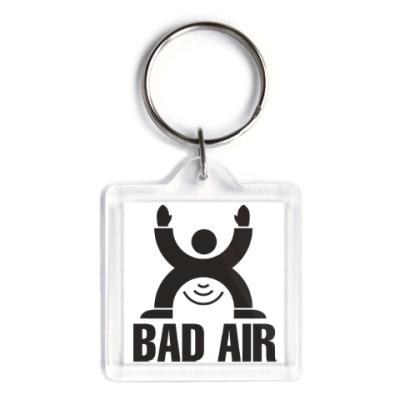 Брелок Плохой воздух