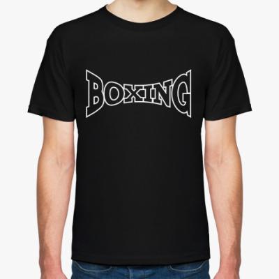 Футболка boxing