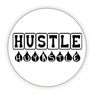 Костер (подставка под кружку) Hustle