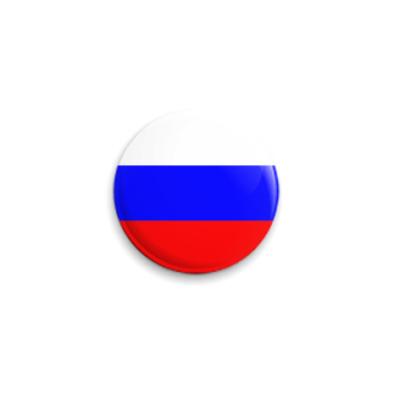 Значок 25мм Флаг России