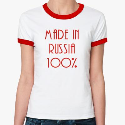 Женская футболка Ringer-T  '100% Russia'