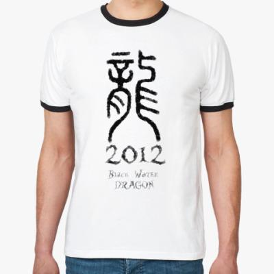 Футболка Ringer-T 2012 год Дракона