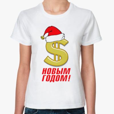 Классическая футболка С Новым Годом! Доллар