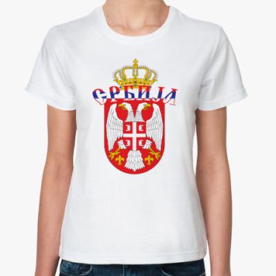 Классическая футболка Сербия