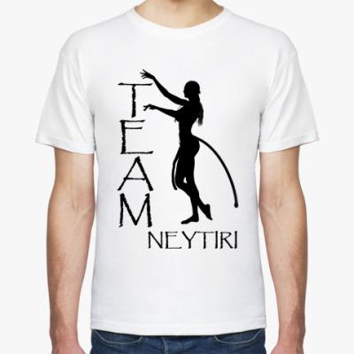 Футболка Team Neytiri