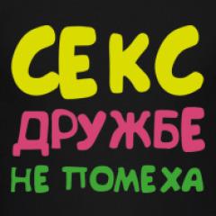 tolpa-muzhikov-nakachali-spermoy