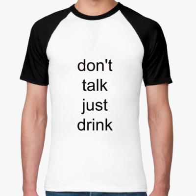 Футболка реглан   don't talk
