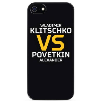 Чехол для iPhone Кличко-Поветкин