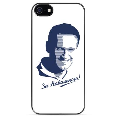Чехол для iPhone За Навального!