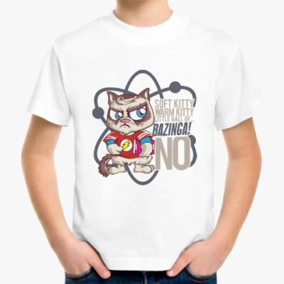 Детская футболка Кот. Bazinga. Песня Шелдона.