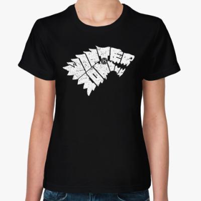 Женская футболка Лютоволк (Игра Престолов)