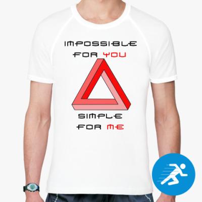 Спортивная футболка (Im)possible