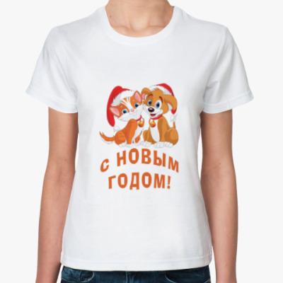 Классическая футболка С Новым Годом!