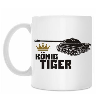 Кружка Королевский Тигр