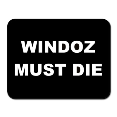Коврик для мыши  Windoz MustDie
