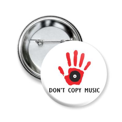 Значок 50мм Dont Copy Music