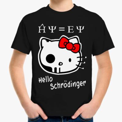 Детская футболка Привет Шрёдингер