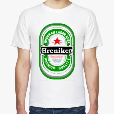 Футболка  'Хреникен'