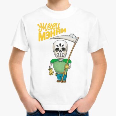 Детская футболка Жнец-умелец