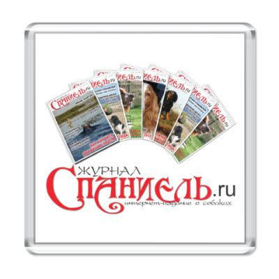 Магнит Логотип журнала 'Спаниель'