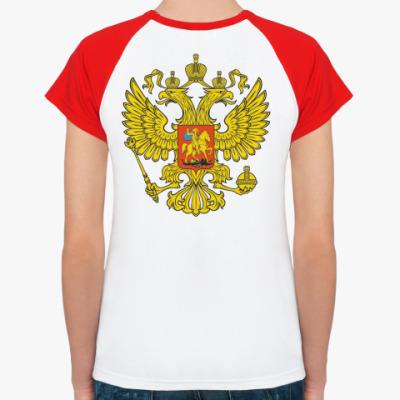 Москвичка  Ж(б/к)