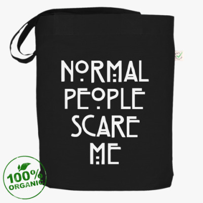 Сумка Normal People Scare Me