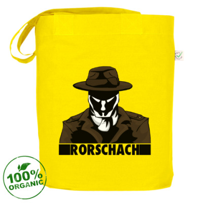 Сумка Rorschach