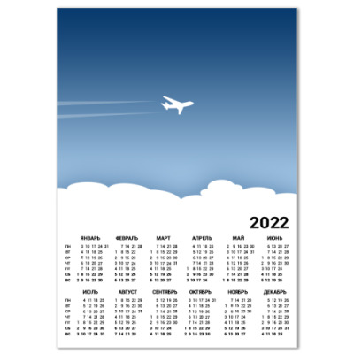 Календарь  Airplane