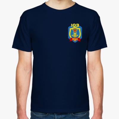 Футболка 103 Гв. ВДД