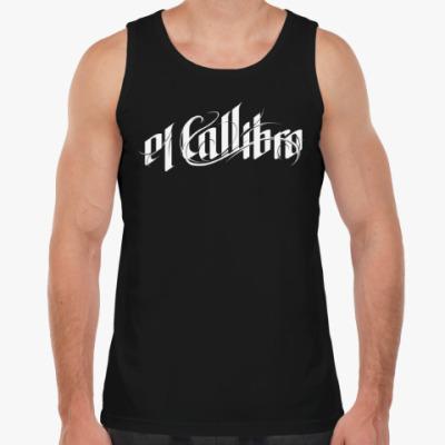 Майка Хип-хоп el Callibro